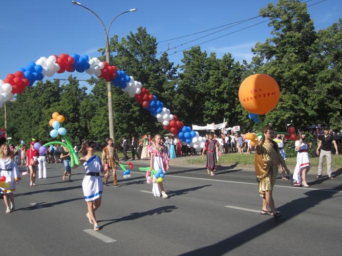 Марш культуры, Тольятти, театр Дилижанс